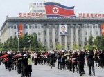 Северная Корея открыла портал для туристов