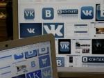 «Фейковые» аккаунты в соцсетях теперь вне закона