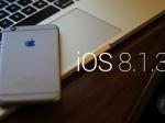Apple выпустила новую версию iTunes