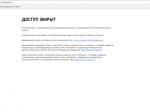 Роскомнадзор неограничивал работу видеосервиса Youtube
