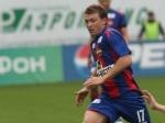 Футболист ЦСКА отчислен из основного состава