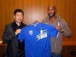 Китайский клуб подтвердил переход Анелька