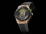 Hublot выпустила часы для Кубка мира 2014