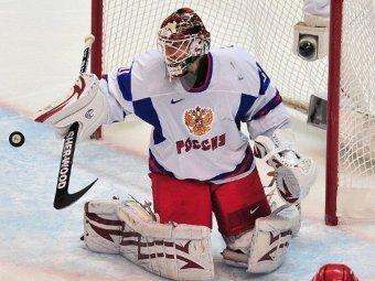 Мастер-класс для юниоров Ильи Брызгалова в Москве