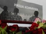 """""""Локомотив"""" в следующем сезоне начнет выступать в чемпионате КХЛ"""