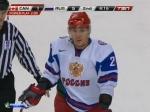 Хоккеист российской «молодёжки» дисквалифицирован на финал чемпионата мира