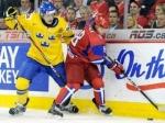 Сборная России проиграла финал молодежного чемпионата мира по хоккею