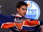 Россиянин Наиль Якупов стал первым номером драфта НХЛ