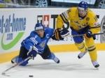 Перспективные российские хоккеисты